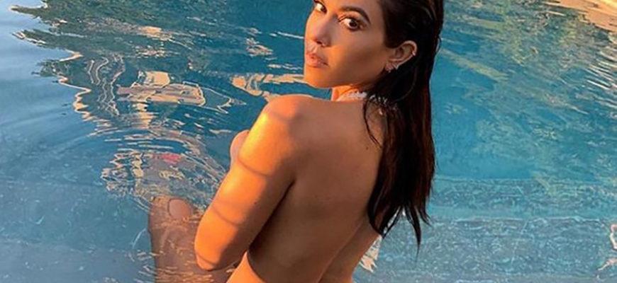 Позировавшая голышом возле бассейна сестра Кардашьян поразила поклонников