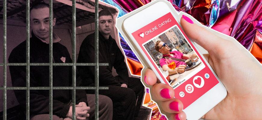 Женщина влюбилась в мужчину из Tinder, но он оказался мошенником