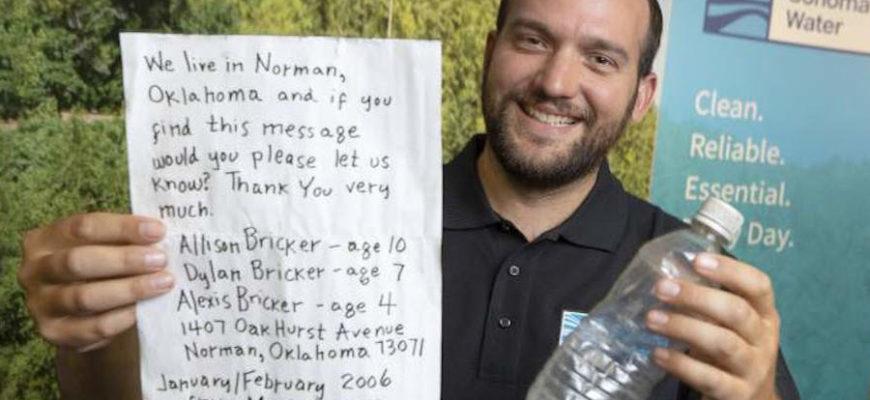 Послание в бутылке проплавало в океане 13 лет