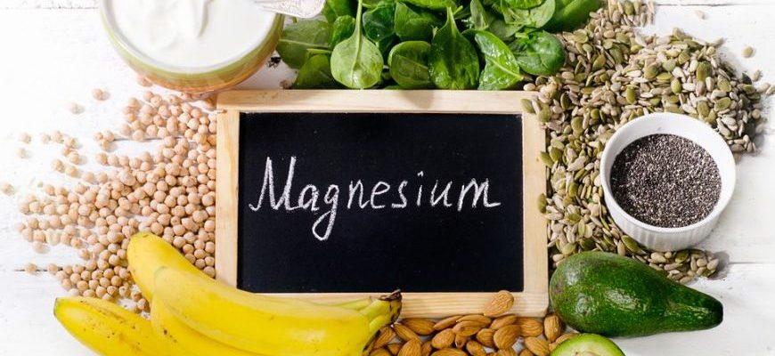 Магний - волшебная таблетка для здоровья