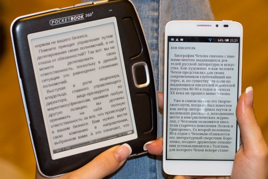 Чтение с гаджета