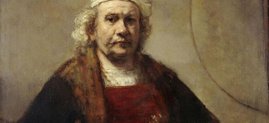 Житель Бельгии случайно купил за 500 евро подлинного Рембрандта