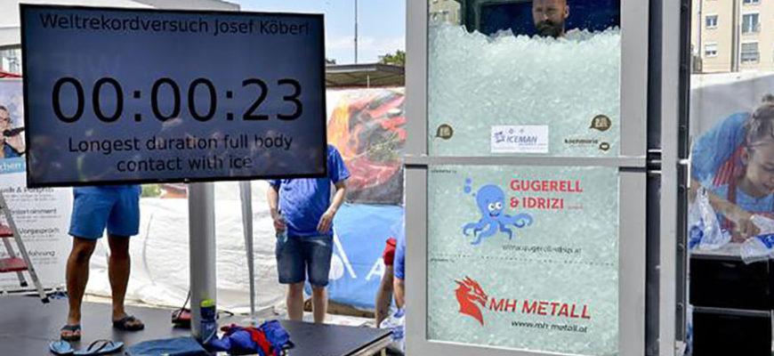 Австриец побил мировой рекорд, просидев два часа в контейнере со льдом