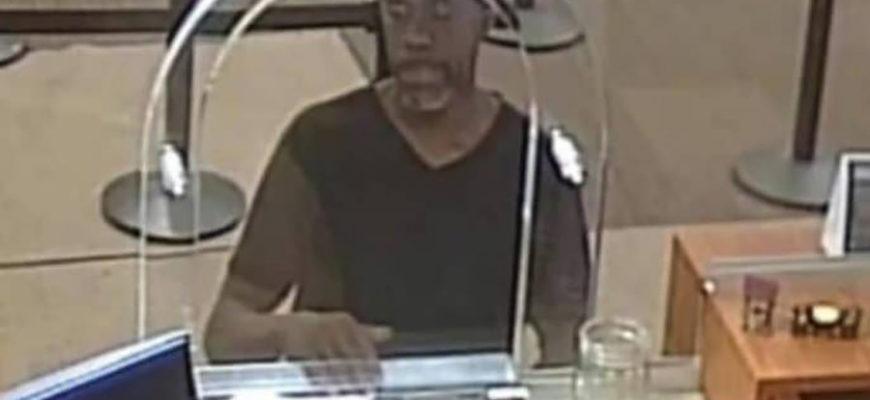 Преступник пытался ограбить банк, но сообщил кассирше свое имя и адрес
