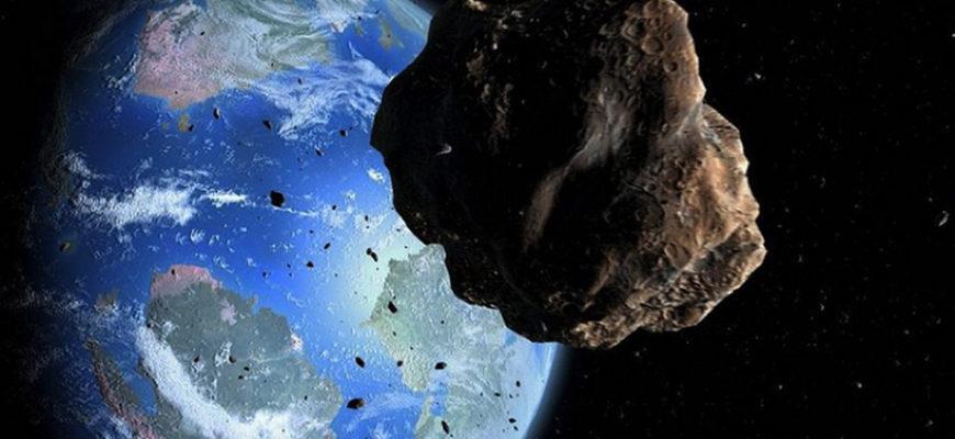 К Земле стремительно приближается потенциально опасный большой астероид