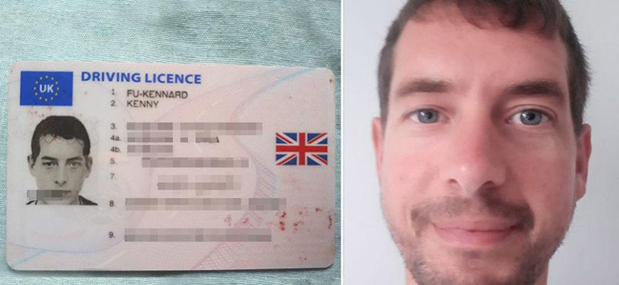 Британец сменил фамилию на неприличное слово и оказался невыездным