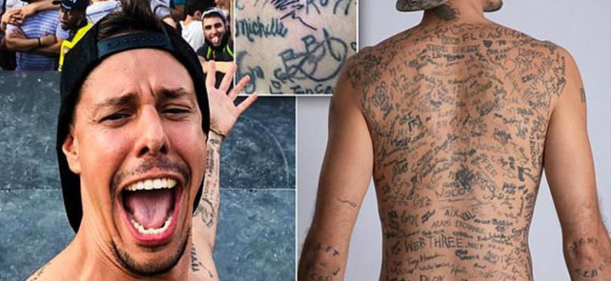 Мужчина забил спину подписями знаменитостей и тоже прославился