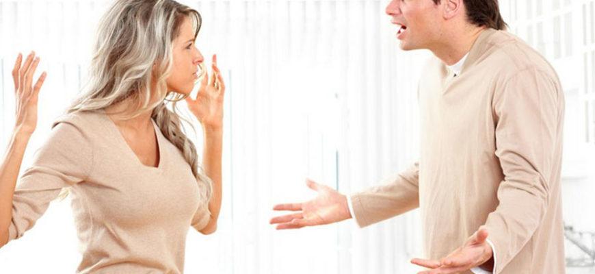 Ученые объяснили, почему с женщинами лучше не спорить.