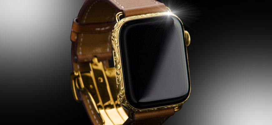 Apple получила патент на смарт-ремешок часов с датчиком распознания своего владельца