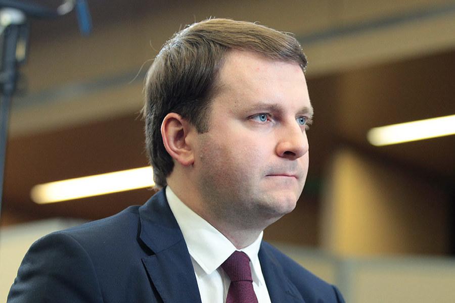 Глава Минэкономразвития рассказал, что нужно для перехода на 4-дневный рабочий режим