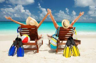 Отдыхаем дешево: Как сэкономить на путевке
