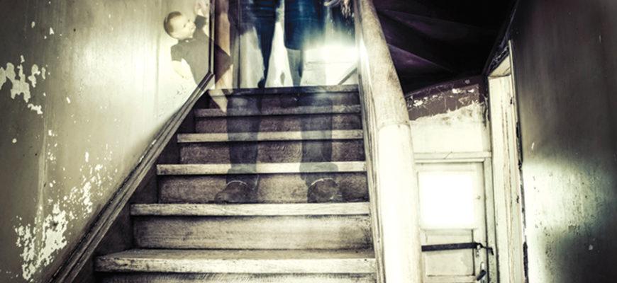В США создали сервис для проверки призраков в домах