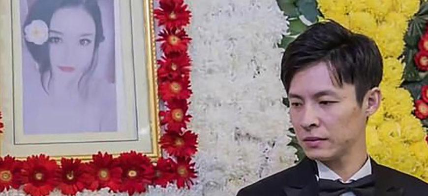 В Китае мужчина женился на возлюбленной на ее похоронах