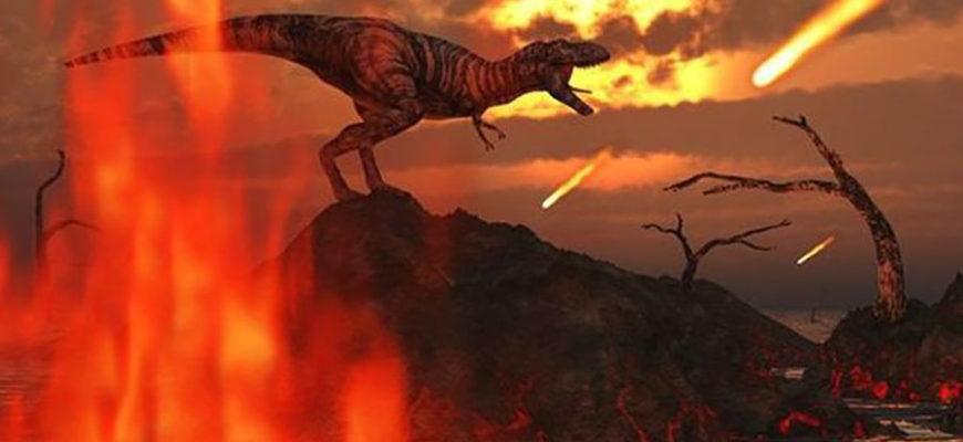 Ученые рассказали о последнем дне существования динозавров