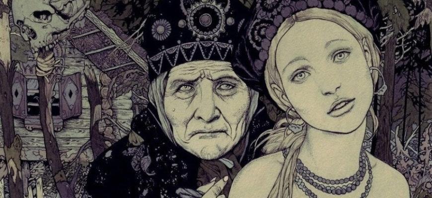 марья моревна дочь бабы яги