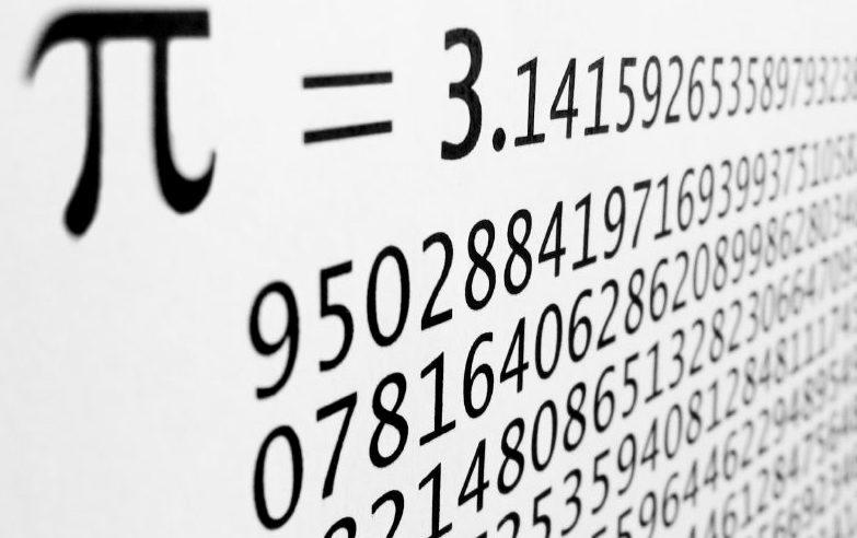 Расчеты в уме с числом Пи