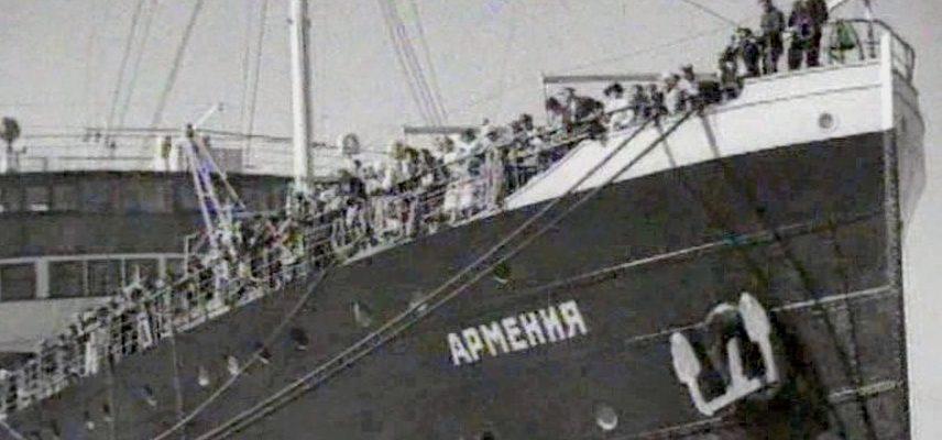 Исчезнувший корабль Армения