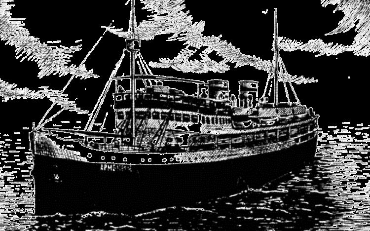 Корабль Армения