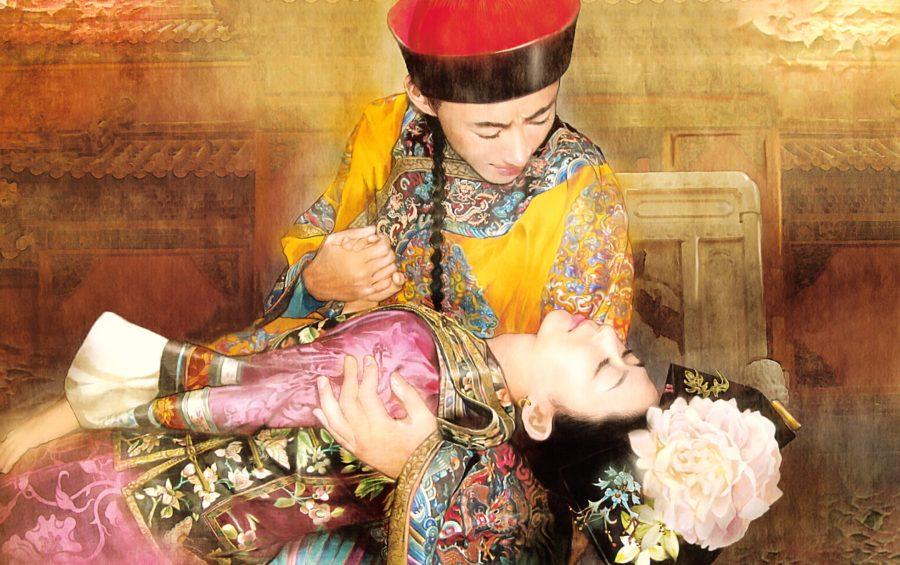 Женщина в Китайском гареме