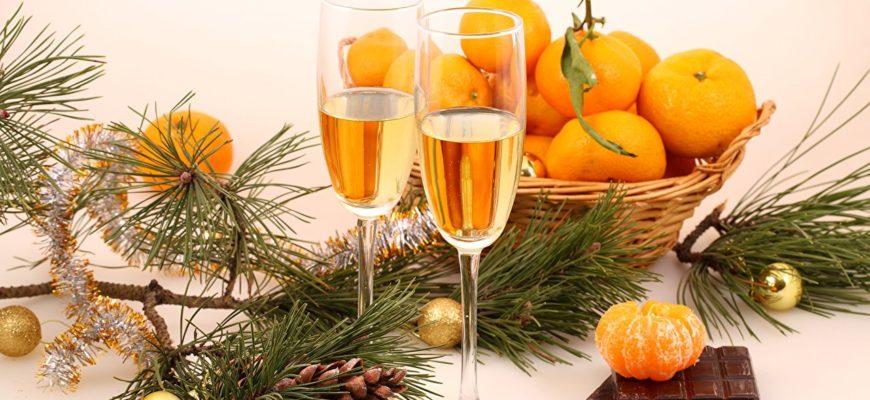 Шампанское и мандарины к новому году