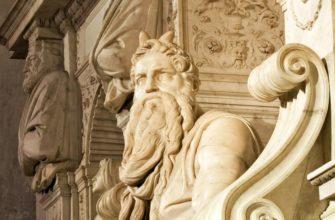 пророк Моисея с рогами