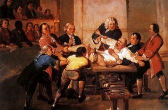 операции в древние времена