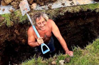 Раскопать землю для захоронения