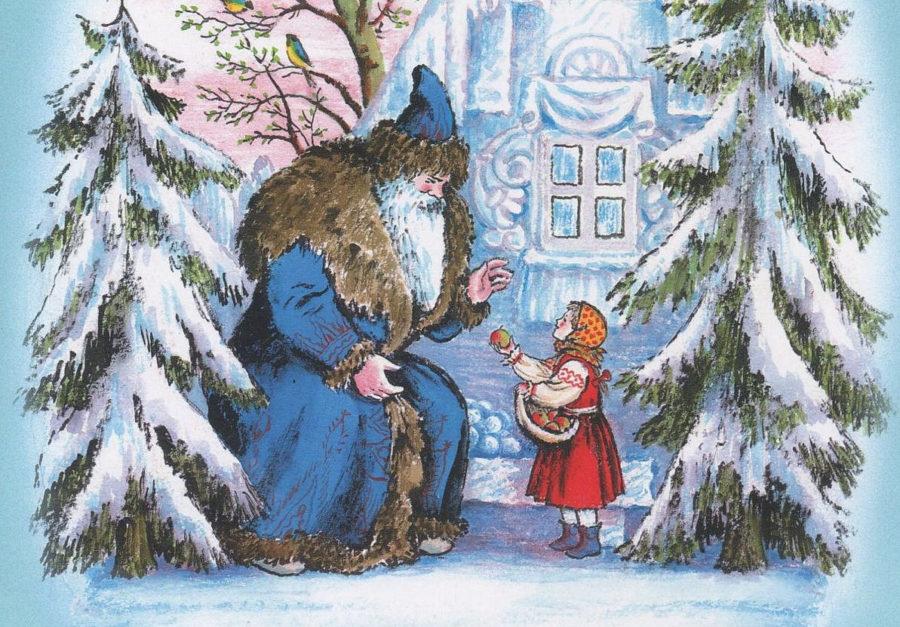 Мороз Иванович иллюстрация