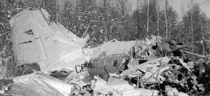 1981 год столкновение самолетов