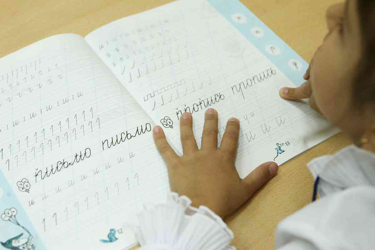 С возрастом почерк меняется