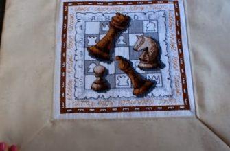 Декоративная вышивка на подушках