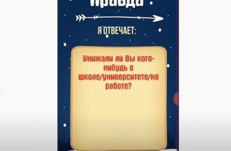 Игра на Android