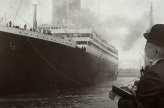 Титаник фильм-катастрофа