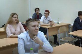 всероссийские олимпиады школьников