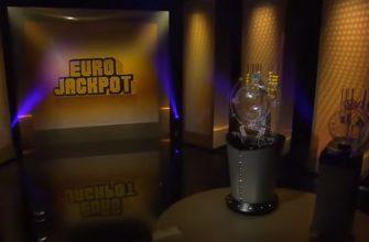 EuroJackpot лотерея