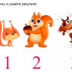 Ответы 1