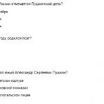 Ответы 3