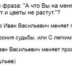 Ответы 5