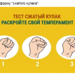 отв 1
