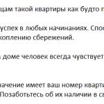 отв 3